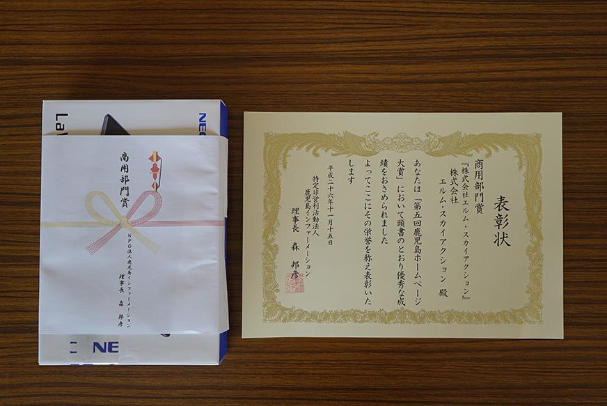 2014_award_2