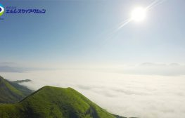 阿蘇カルデラの雲海、「ラピュタの道」