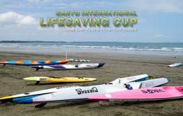 三洋物産 インターナショナル ライフセービングカップ2015