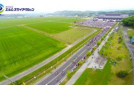 「2014ツール・ド・国東」 西日本最大の大会